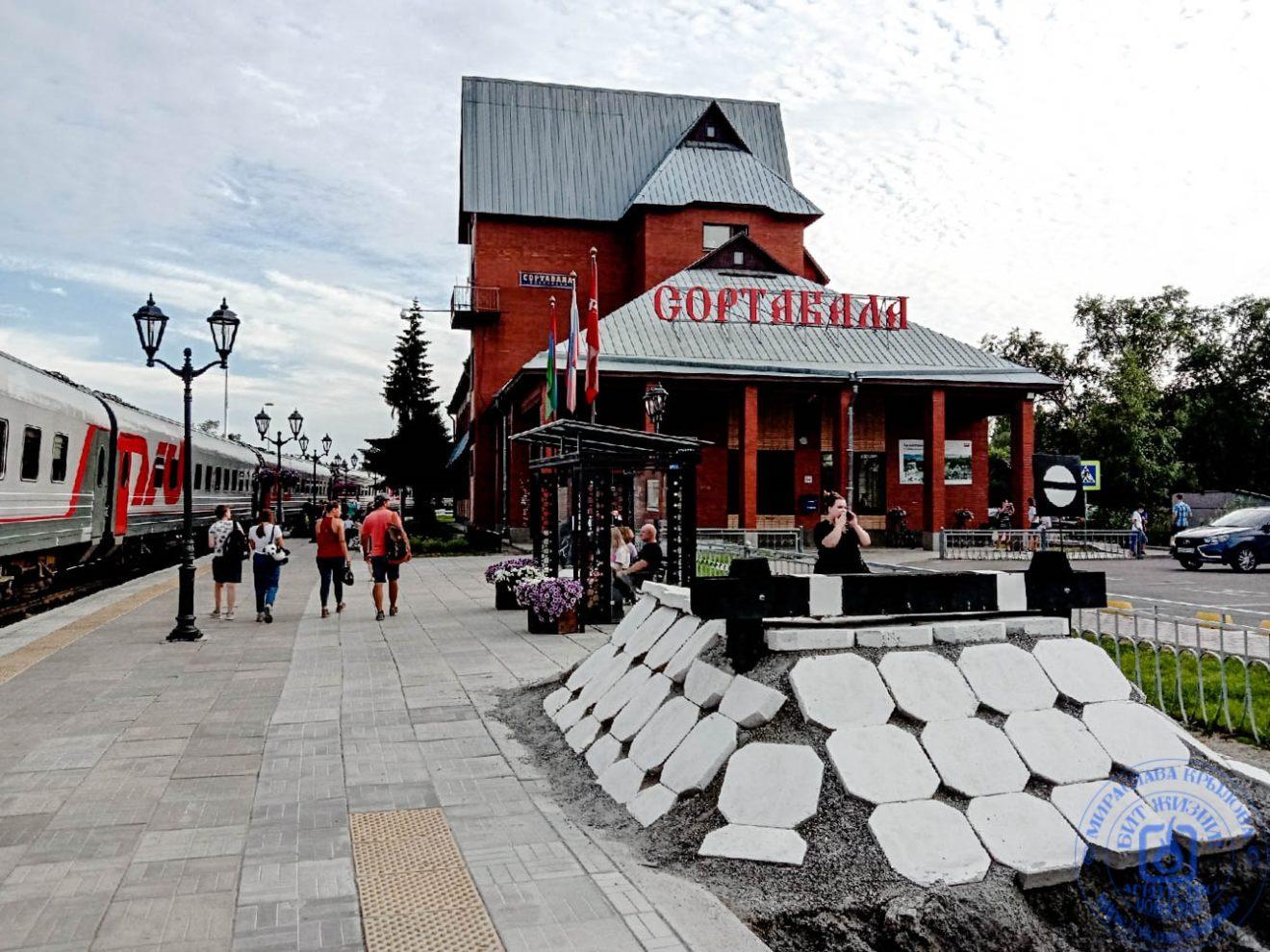 Вокзал Сортавала