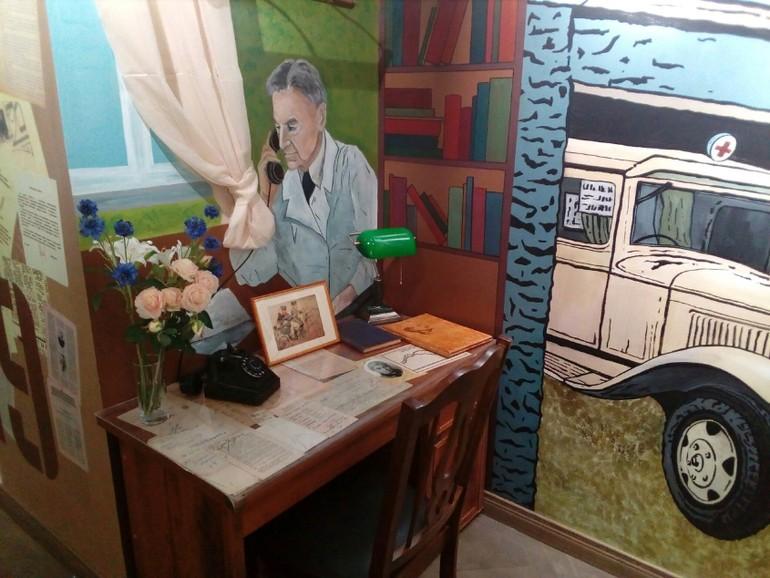 Виртуальный музей скрой помощи ждет своих посетителей