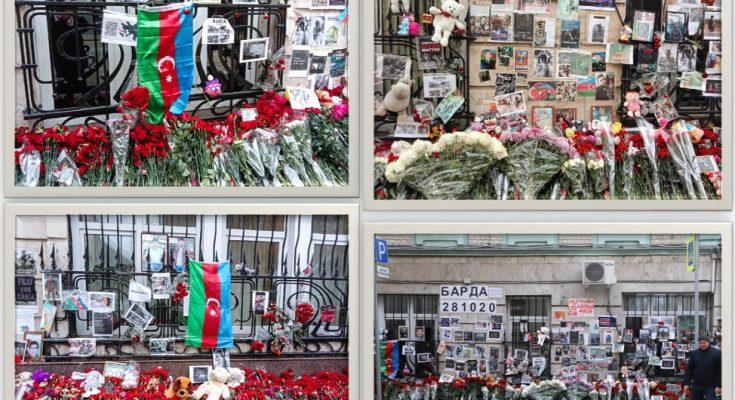 Памятнй мемориал у посольства Азербайджана в Москве