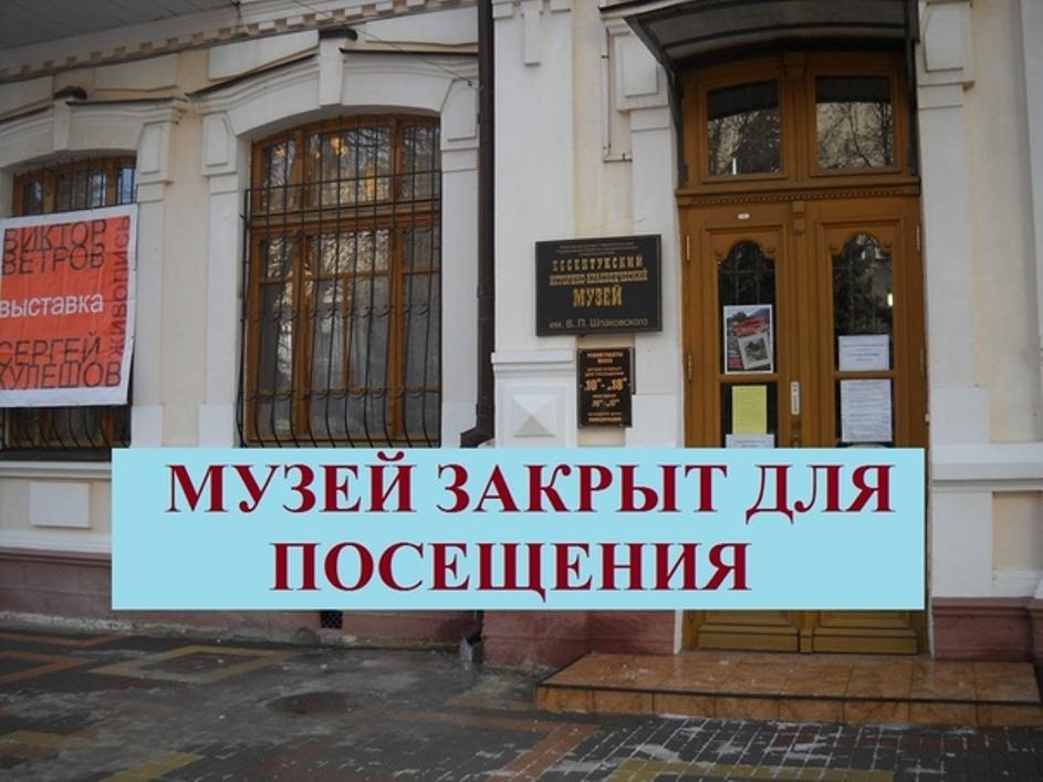 Московские музеи закрываються на 2 месяца