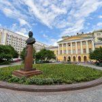 Российская академия музыки (РАМ) имени Гнесиных