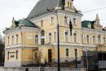 Классическое строение конца XVIII века, которое принадлежало московскому купцу П. X. Колесникову