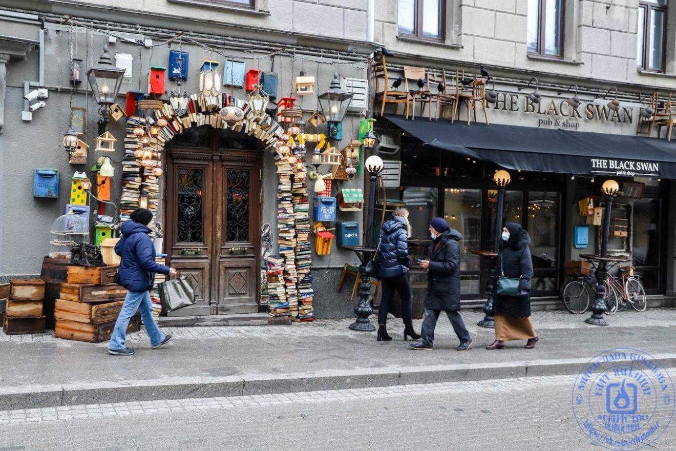 Интересная прогулка по центру города