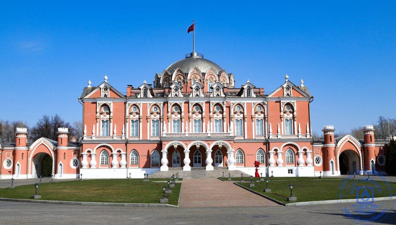 Петровский путивой дворец