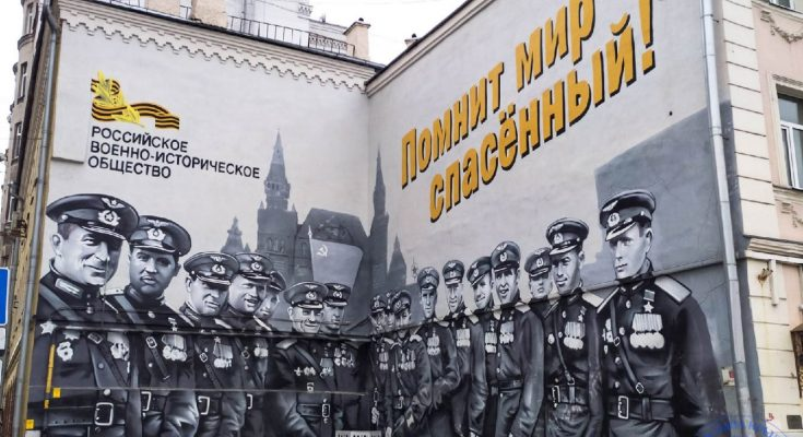 Интерессное граффите в Москве