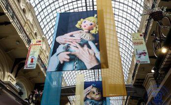Выставка кукол в ГУМе