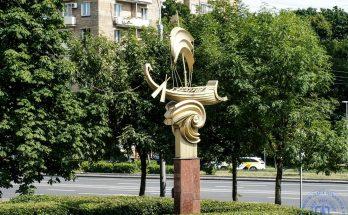 В Москве можно увидеть много интересных скульптур