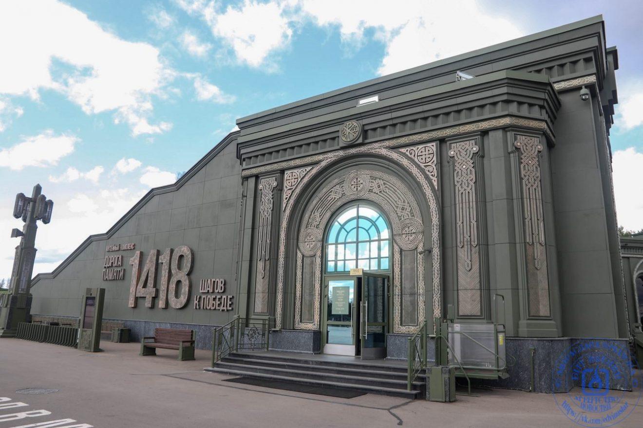 """Вход в музей """"Дорога Победы"""""""