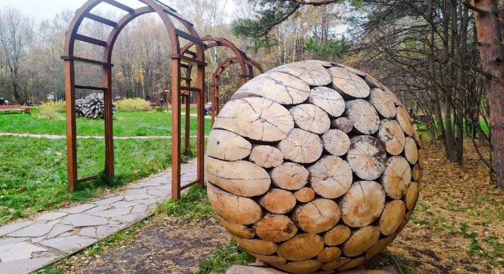 Осенняя композиция в Тропаревском парке